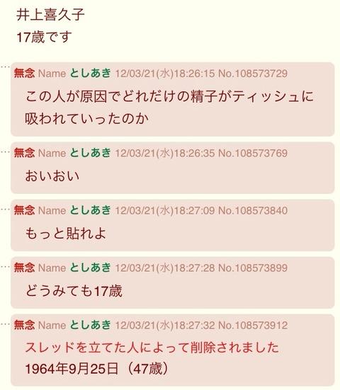 20120321185721