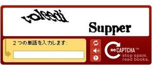 1354928527939