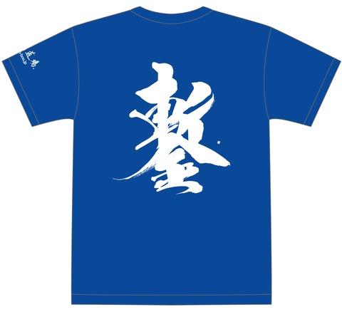 T-shirt双鳳『鏨』