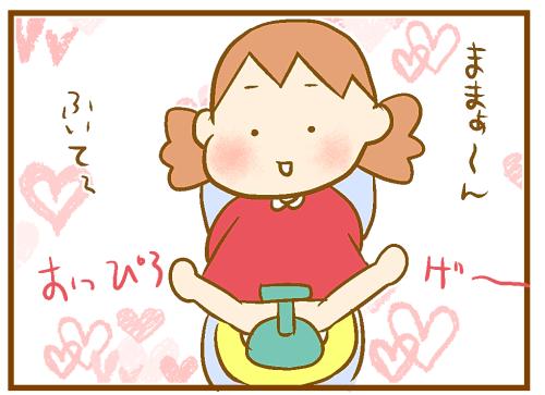 3歳双子のトイレトレーニング、幼稚園入園までに間に合うのか!?07