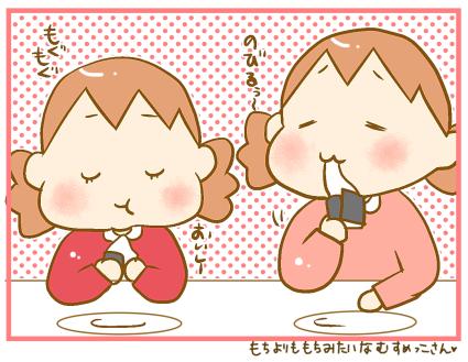 餅を食べる3歳児02