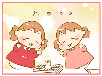 餅、3歳児01