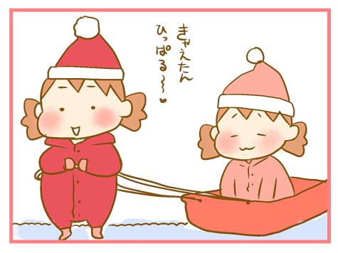 北海道、そりでの雪遊び02
