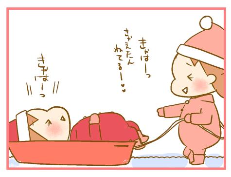 北海道、そりでの雪遊び03