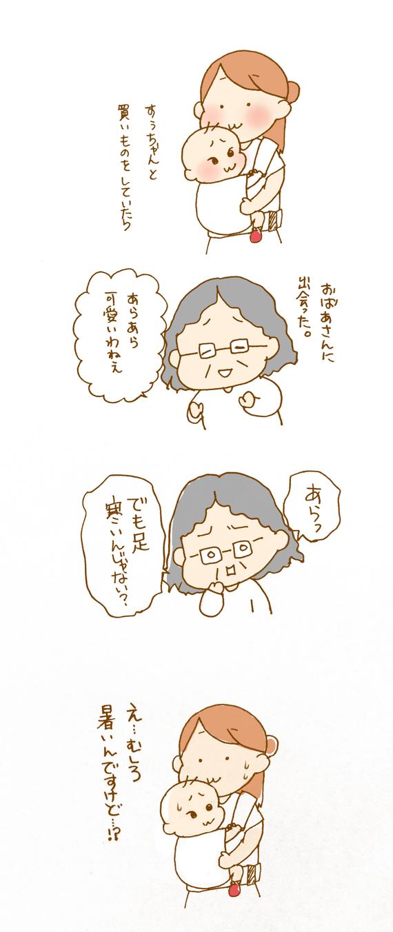 IMG_4336