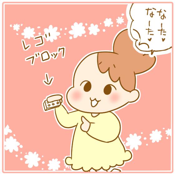 すぅちゃん双子の見分けできるのか?07
