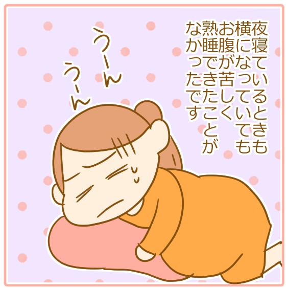 双子妊娠⑥とにかく腹がでかい!05