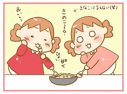 3歳児にオススメミルク餅02