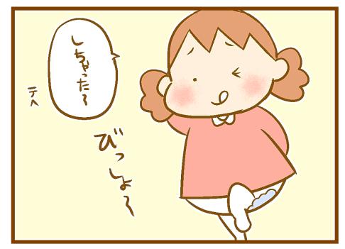 3歳双子のトイレトレーニング、幼稚園入園までに間に合うのか!?02