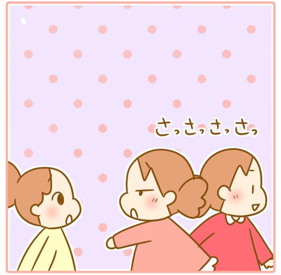 すぅちゃん双子の見分けできるのか?04