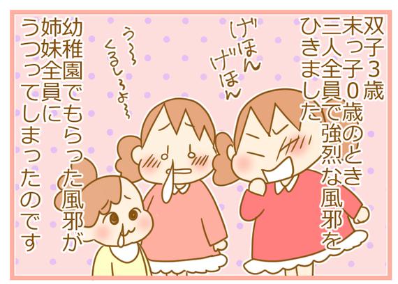 鼻水吸い器01