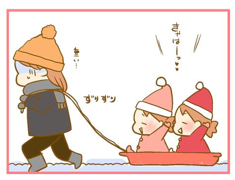 北海道、そりでの雪遊び01