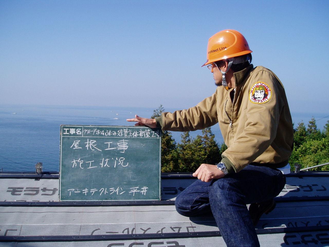 2010写真 207