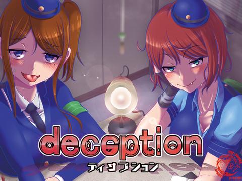 【ftnr×kuroko.ぷろじぇくと】deception