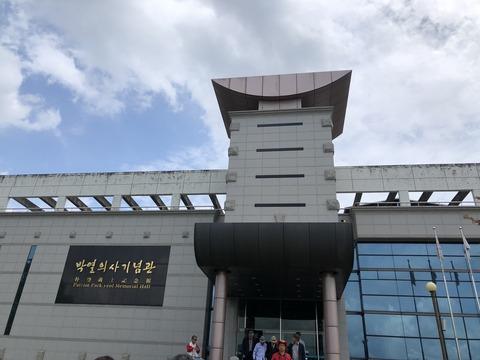 朴烈記念館20190723