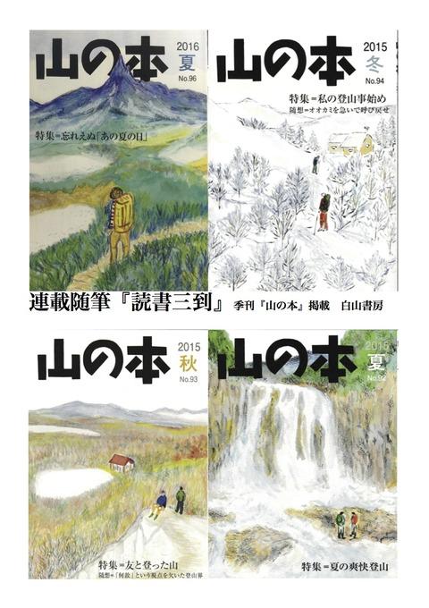 表紙93-96 のコピー