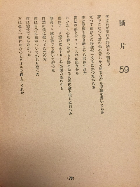 IMG_0899
