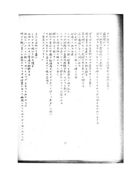 第一夕暮れの詩2 のコピー