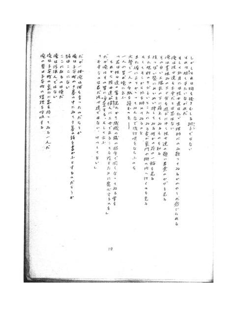第一夕暮れの詩4 のコピー