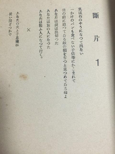 IMG_0819