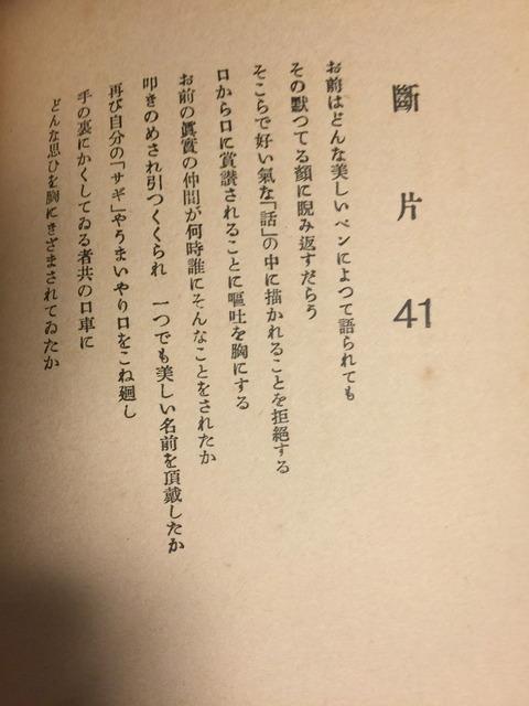 IMG_0875