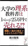 mybook2