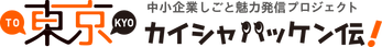 hakken_logo