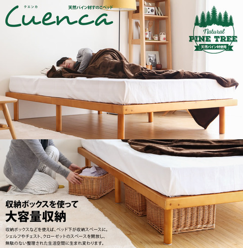 シンプルなすのこベッドはネットが安い!