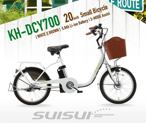 【最安】電気自転車SUISUI(スイスイ)20インチ低床