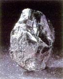 トルマリン鉱石