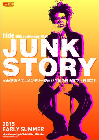 hide_js_pre_0121_ol