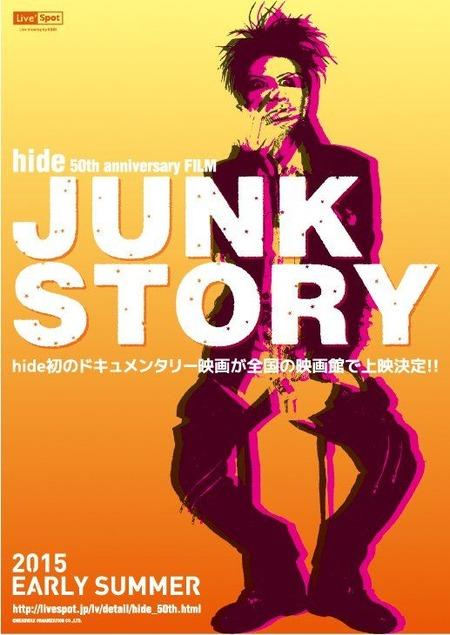 news_xlarge_hide_junkstory