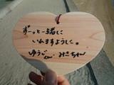 香川旅行 017