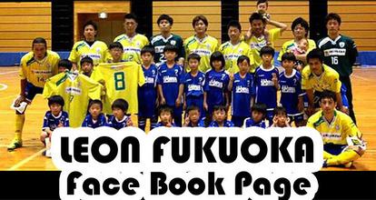 LEON FACEBOOK