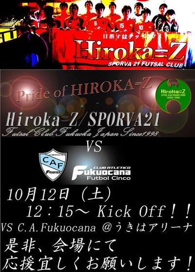 HIROKA=Z���긢