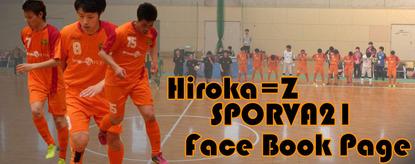 HIROKA=Z FACEBOOK