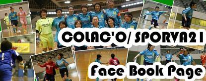 COLACO FACEBOOK