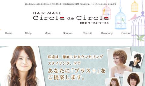 circlecircle