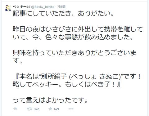 SnapCrab_NoName_2014-12-12_15-2-9_No-00