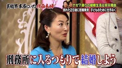 有賀さつきが和田圭との離婚理由を暴露