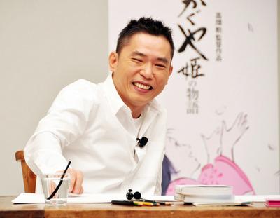 爆笑問題太田光が安倍首相を批判