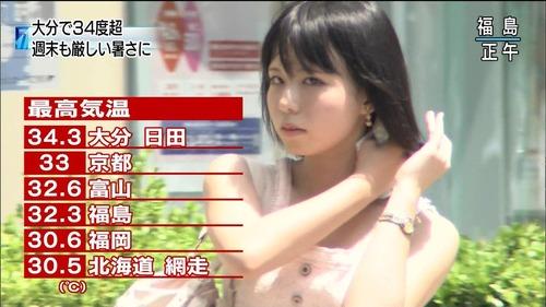 NHKやらせ2