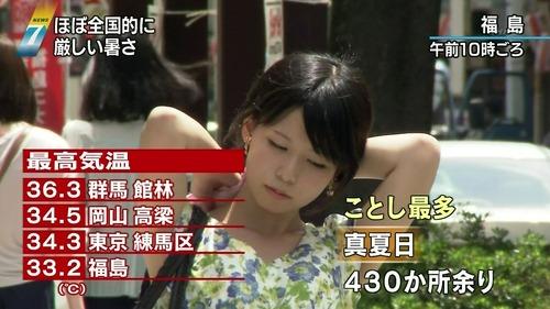NHKやらせ1