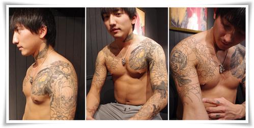 ユウキの刺青