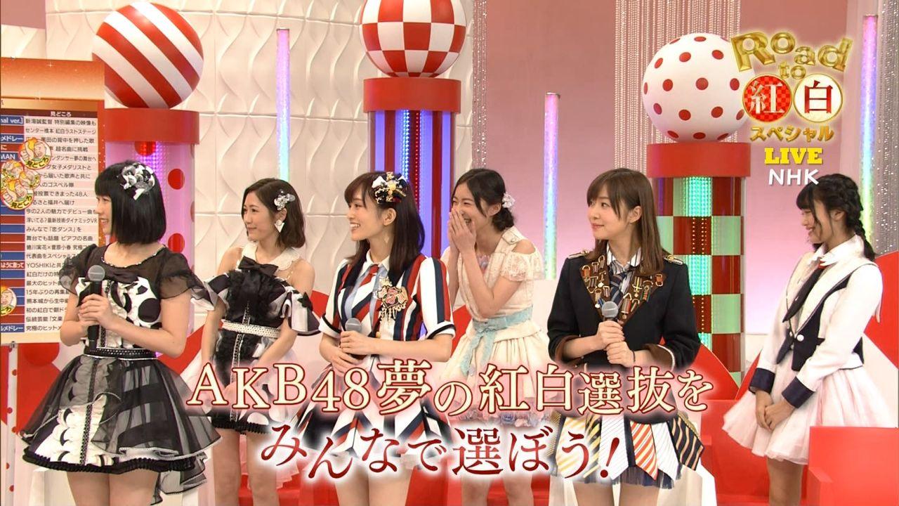 ぱるる情報局【NHK紅白】AKB48 夢の紅白選抜 48名発表キタ━━━(゚∀゚)━━━ !!(後半) NGT3人、SKE6人、AKB17人コメントコメントするトラックバック