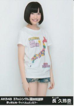 AKB48_20140607_0163