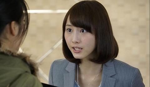 松井玲奈さん、髪15センチをバッサリ! ショートカットに大変身!【画像】