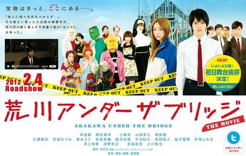 20120131_kiritani_06