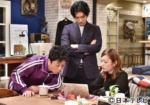 chokusou-drama_20171109_01_05