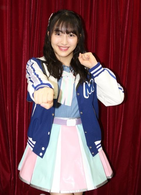 20170614-00010009-nishispo-000-1-view